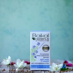 Przeciwzmarszczkowe serum pod oczy Baikal Herbals