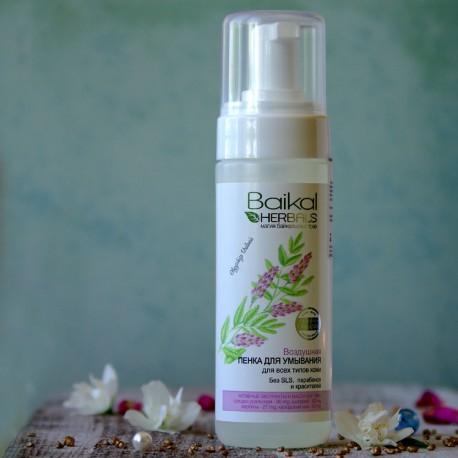 Pianka do mycia twarzy Baikal Herbals