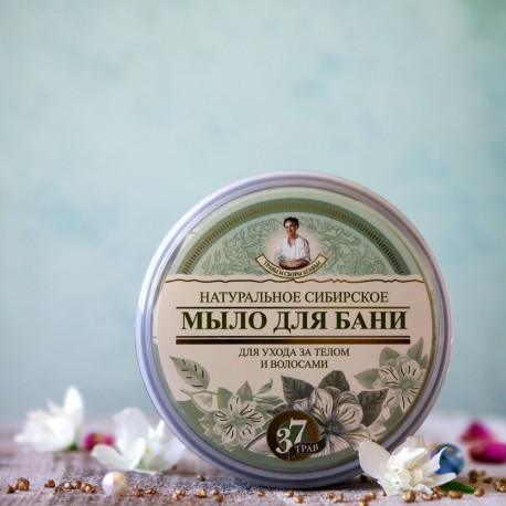 Naturalne czarne syberyjskie mydło