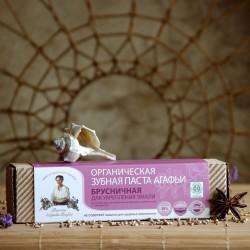 Organiczna pasta wzmacniająca szkliwo Babuszka Agafia