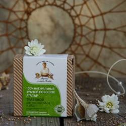 Naturalny ziołowy proszek do zębów Babuszka Agafia