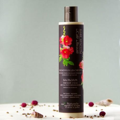 Balsam do codziennej pielęgnacji włosów lekkość i objętość Kafe Krasoty