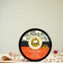 Pomarańczowe odżywczo ochronne masło do ciała Bania Agafii