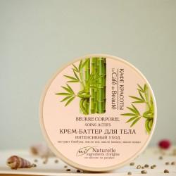 Intensywnie pielęgnujące masło do ciała z ekstraktem z bambusa Kafe Krasoty