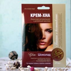 Kremowa henna irańska - czekolada - Fitokosmetik