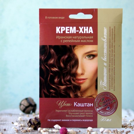 Kremowa henna irańska - Kasztan - Fitokosmetik