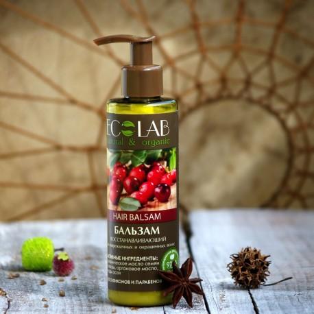 Balsam regenerujący włosy uszkodzone i farbowane EC LAB