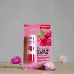 Balsam do ust Malinowy Sorbet - Fitokosmetik