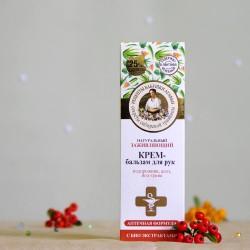 Gojący krem balsam do rąk - Recepty Babuszki Agafii