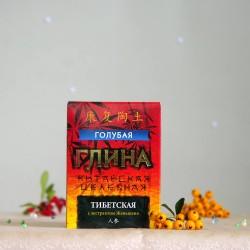 Błękitna glinka Tybetańska - Fitokosmetik