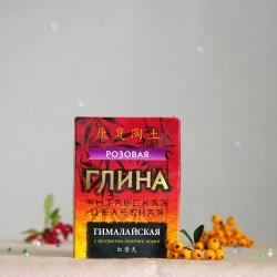 Różowa glinka Himalajska - Fitokosmetik