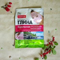 Różowa glinka Karelska - Fitokosmetik