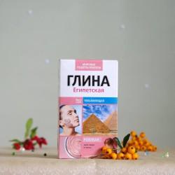 Różowa glinka Egipska - Fitokosmetik