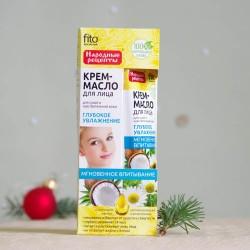 Krem olejek do skóry suchej i wrażliwej - Fitokosmetik