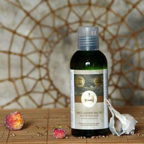 Uelastyczniający olejek do masażu ciała